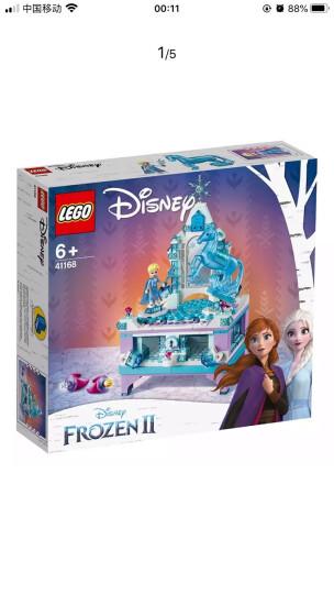 乐高LEGO迪士尼公主艾莎冰雪奇缘爱丽儿贝儿灰姑娘公主女孩小颗粒塑料积木拼插玩具 41159 灰姑娘的梦幻马车之旅 晒单图