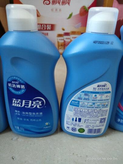 蓝月亮 亮白增艳 深层去渍洗衣液 机洗手洗经典套装 薰衣草香  2KG*2瓶+500G*2预涂神器+80G*2旅行装 晒单图