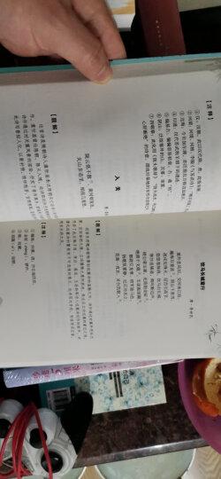 中华好诗词主题阅读:古代边塞诗词三百首 晒单图