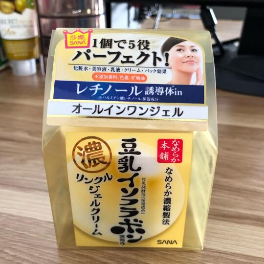 莎娜(SANA)豆乳美肌紧致润泽凝胶霜100g(豆乳 面霜 补水保湿滋养 孕妇敏感肌) 晒单图