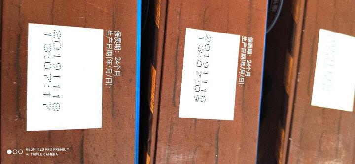 麦斯威尔经典拿铁咖啡5条(105克/盒)(新老包装交替发货) 晒单图