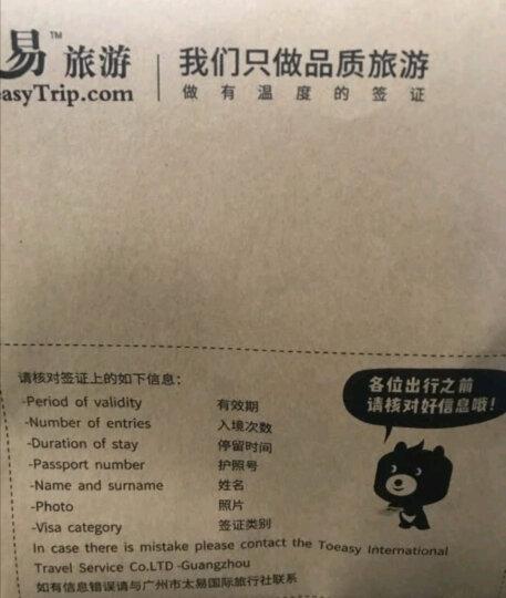 [全国办理]太易旅游 越南签证 全国加急1天急速出签 只需拍照办理 30天单次+电话卡 晒单图