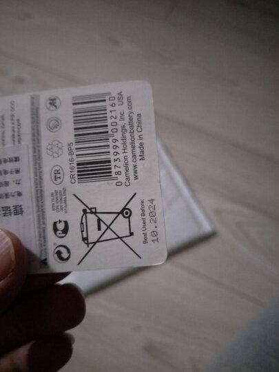 飞狮(Camelion)CR2032/DL2032 3V 纽扣电池 扣式电池 50粒 汽车遥控器/手绘板/电脑主板/小米遥控器 晒单图