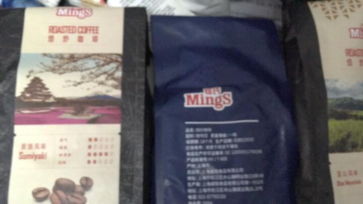 铭氏Mings 炭烧风味咖啡粉500g 精选系列 进口咖啡豆研磨(非速溶) 晒单图