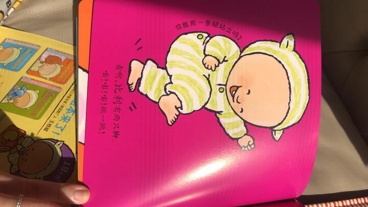 益智神奇贴纸:动物全贴纸200张 晒单图