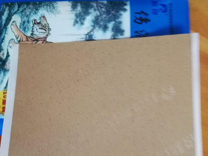 羚锐 伤湿止痛膏 7cm*10cm*10贴(祛风湿 活血止痛 治疗扭伤 贴膏 膏药) 晒单图
