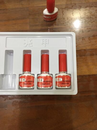 亮甲复方聚维酮碘搽剂3ml*2瓶(灰指甲专用用于足癣体癣头癣花斑癣手癣甲癣并发细菌感染手足多汗蚊虫叮咬) 晒单图