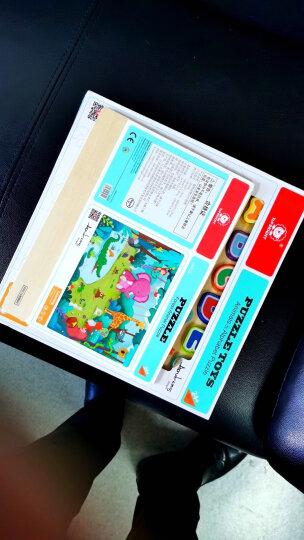 特宝儿(topbright)26英文字母认知儿童拼图2-3岁 3-6岁男孩女孩宝宝益智玩具 晒单图