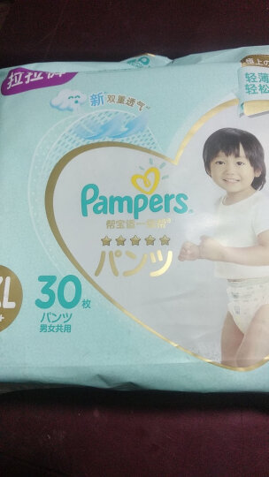 帮宝适一级帮拉拉裤XXL30片(15kg以上)加加大码婴儿纸尿裤尿不湿超薄透气 晒单图