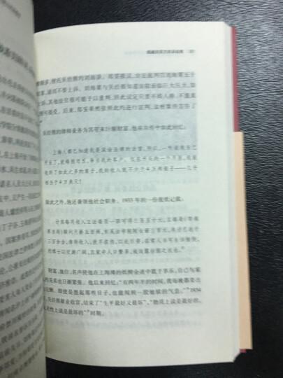 历史的潜流:律师风骨与民国春秋 晒单图
