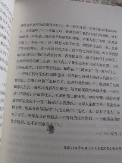 作家榜经典:镜花缘(未删节插图珍藏版,特别适合青少年阅读!) 晒单图
