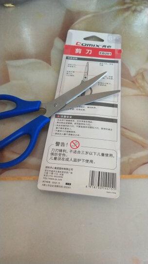齐心(COMIX)210mm大号剪刀 颜色随机 办公文具B2717 晒单图