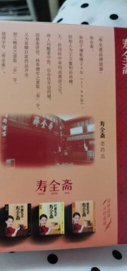 寿全斋 红糖姜茶姜糖红糖水速溶姜母茶老姜汤生姜水姜汁 10支装 120g 晒单图