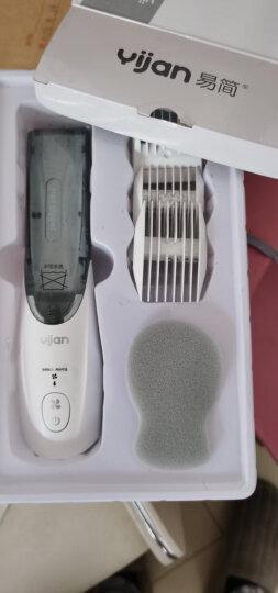 易简(yijan)婴儿童自动吸发理发器 充电宝宝剃头器 电推子理发器 静音婴儿理发器 HK968 晒单图