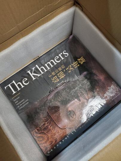 世界古文明书系4册套装【目前中国、埃及、伊斯兰、希腊、罗马、吴哥窟无货】 晒单图