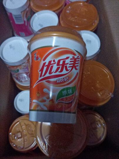 喜之郎 优乐美 u.loveit 椰果奶茶 80g*4杯 促销装 办公室下午茶速溶冲调饮料 晒单图