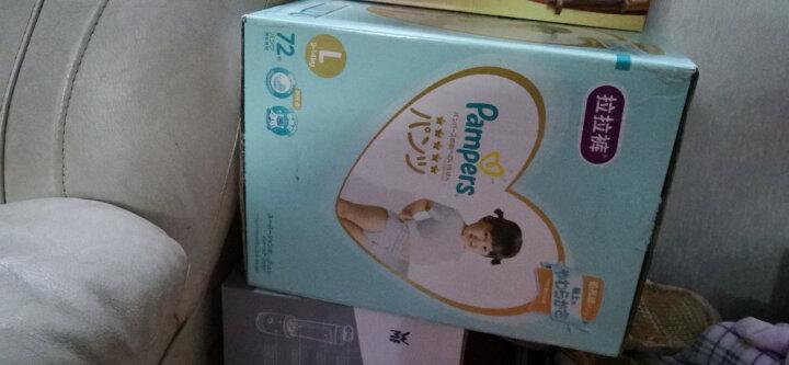 帮宝适一级帮拉拉裤M58片(6-11kg))中码婴儿纸尿裤尿不湿超薄透气 晒单图