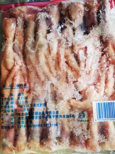 华都食品 冻鸡爪 1000g/袋 烧烤食材 卤鸡爪 鸡肉 火锅食材 晒单图