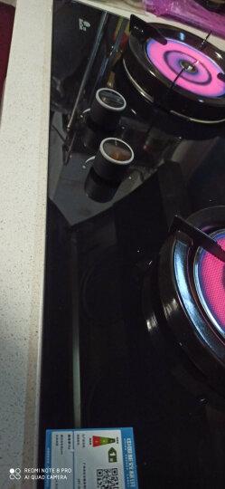 红日(RedSun)红外线燃气灶 煤气灶家用 台式嵌入式 钢化玻璃 一级能效大火力双灶 EH01CB 68%热效率  液化气 晒单图