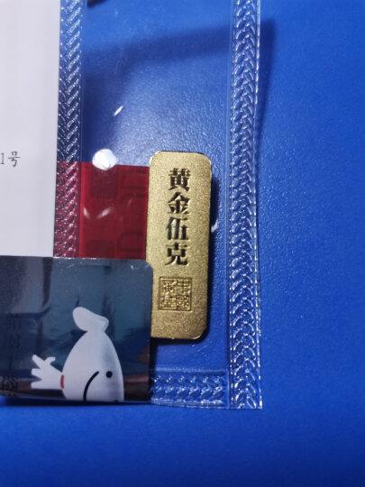 中国黄金 Au9999黄金薄片财富投资金条5g 晒单图