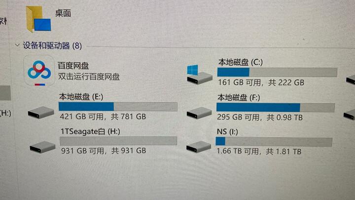 奥睿科(ORICO)移动硬盘底座3.5英寸Type-C硬盘座台式机械硬盘盒SATA串口SSD固态外置盒子外壳 黑色7688C3 晒单图