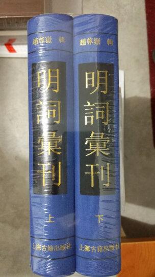 追忆似水年华(第1卷):在斯万家这边 晒单图