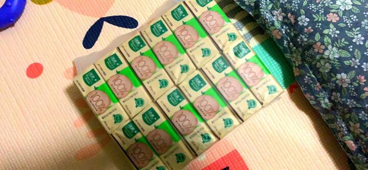 洁柔(C&S)便携抽纸 自然木黄色纸 星座3层28抽*48包 无香(便携掌中宝母婴可用 低白度类本色纸巾)整箱销售 晒单图