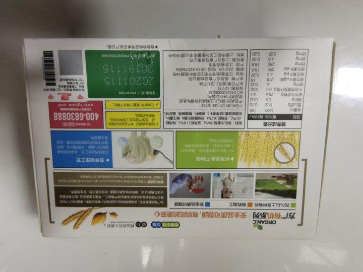 方广 婴幼儿辅食 宝宝有机鸡肉香菇蔬菜 营养面条 不添加食盐 含钙铁锌 200g (6个月以上婴幼儿童适用) 晒单图