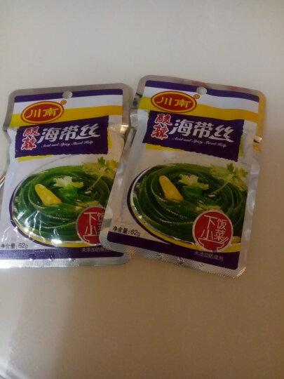 川南 凉拌早午餐下饭菜香辣咸菜吃粥泡菜 晒单图