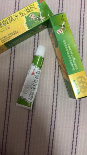 999(三九深圳)皮炎平 复方醋酸地塞米松乳膏 20g用于局限性瘙痒症、神经性皮炎、接触性皮炎 晒单图