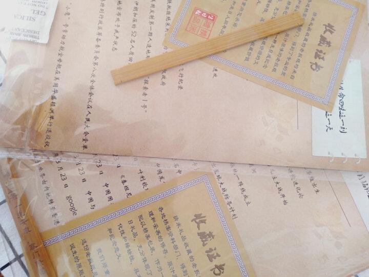 猜米(caimi)生日报纸出生当天出版的原版老旧报纸定制创意礼物礼盒送男朋友女生庆生特别人民日报光明 B礼盒 晒单图