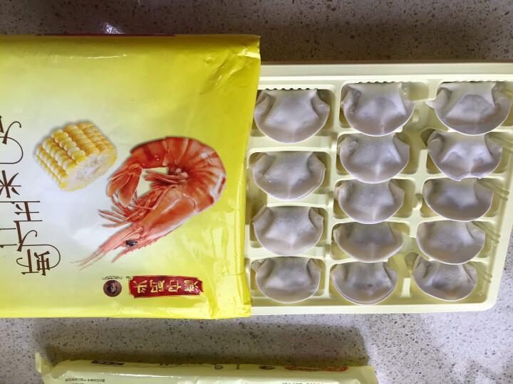湾仔码头 虾仁玉米水饺 600g 36只 海鲜水饺 儿童早餐 火锅食材 方便菜 晒单图