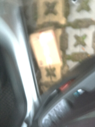 3M活性炭20包车内除味除甲醛新房室内竹炭包车载香水除异味空气清新剂母婴可用2kg+80g 晒单图
