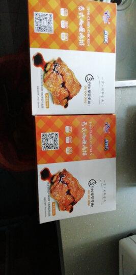 福成鲜到家 鸡肉套餐 930g 6片装 烧烤食材 整块鸡腿肉 鸡肉 方便菜 晒单图