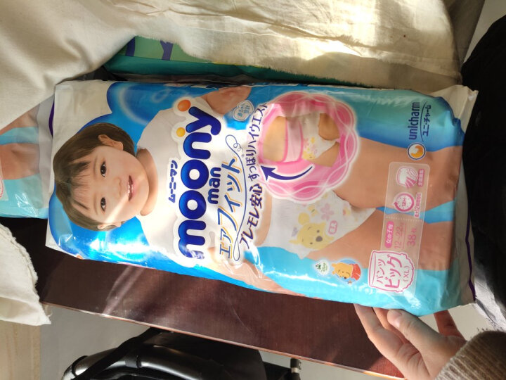 尤妮佳 moony 拉拉裤(女)XXL26片(13-28kg ) 超大号婴儿拉拉裤畅透 晒单图