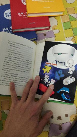 银河系搭车客指南系列套装5册(精装典藏版) 晒单图