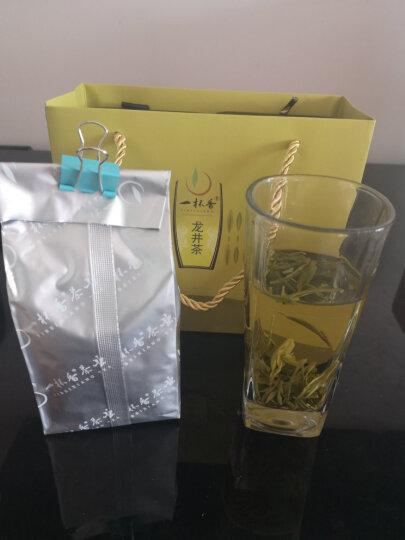 一杯香明前龙井茶2盒共200克礼盒装茶叶绿茶2019新茶散装春茶 晒单图