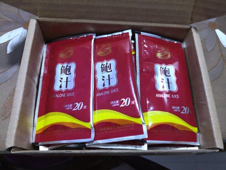 广参堂 5袋鲍汁  海参鲍鱼伴侣(与即食海参搭配销售) 1袋20 g 晒单图