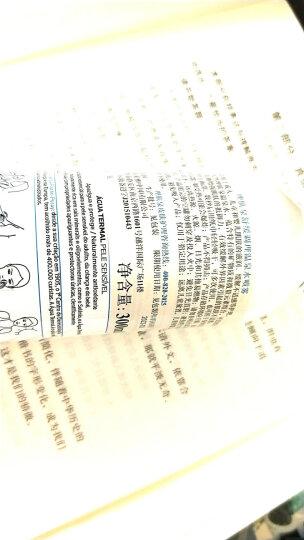 理肤泉(LA ROCHE-POSAY)舒缓调理温泉水喷雾300ml(大喷护肤爽肤水补水保湿舒缓敏感肌婴儿可用) 晒单图