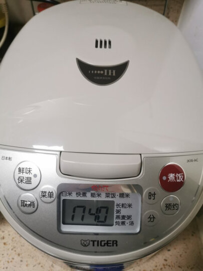 虎牌(Tiger)电饭煲原装进口IH加热方式电饭锅 JKW-A10C 3L驼色 晒单图