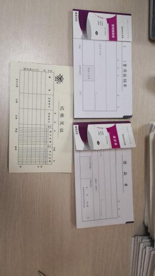 西玛(SIMAA)丙式-28手写记账凭证 财务手写单据210*120mm 50页/本 10本装 晒单图
