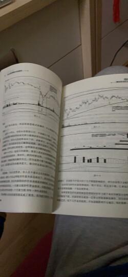 金融市场技术分析:期(现)货市场、股票市场、外汇市场、利率(债券)市场之道 晒单图