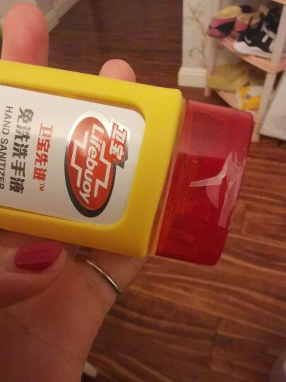 卫宝(lifebuoy)先进TM免洗洗手液 含变形金刚大黄蜂定制版包挂50ml 晒单图