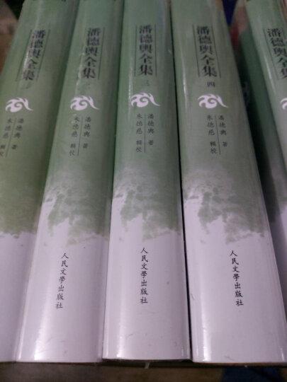 大中华文库:老子(汉日对照) 晒单图