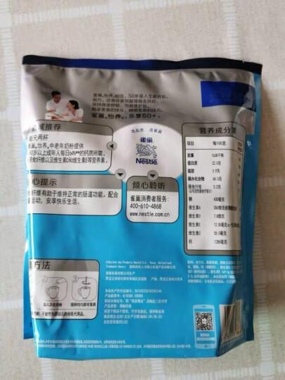 雀巢 怡养中老年奶粉 富含膳食纤维 低脂高钙 成人奶粉【沃尔玛】 400g(16*25g) 晒单图