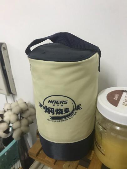 哈尔斯 1000ml不锈钢真空保温家用办公焖烧壶饭盒汤粥壶 HTH-1000-1颜色随机(配手提袋餐具) 晒单图