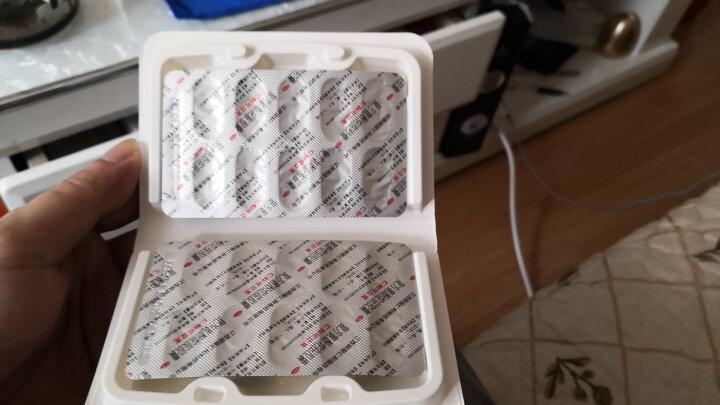 仁和可立克 复方氨酚烷胺胶囊 20粒/盒 成人感冒药 退烧药 用于缓解普通及流行性感冒 鼻塞咽痛 晒单图