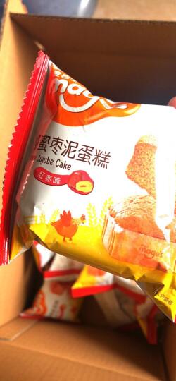 麦吉士蜜方鲜蛋糕960g春节年货团购糕点礼盒 蛋糕面包营养早餐食品整箱 原味960g/箱 晒单图