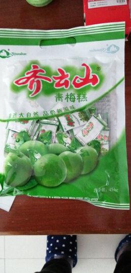 齐云山 脐橙糕454g*2袋装 休闲零食 江西特产 好吃 果蔬糕 蜜饯 酸甜食品 晒单图