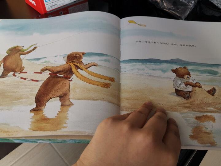童立方·国际绘本大师经典:独一无二的伊凡 晒单图